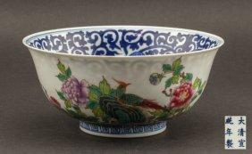 Chinese Antique Rose Famille Porcelain Bowl