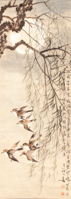 Chinese Scroll Paintings:landscape