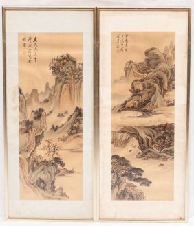 Chinese Antique Painting:landscape