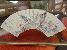 Fine Hu Signed Bird Of Paradise And Peonies Folding Fan