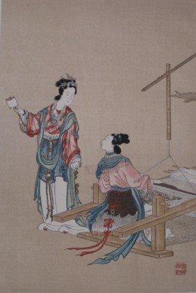 Settei Hasegawa Woodblock