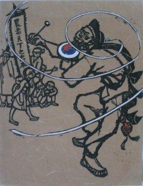 B. Lak-Jung Woodcut