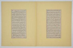 2 Persian Illuminated Manuscripts