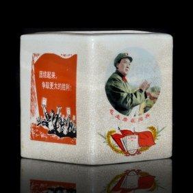 Brown Crackle-glazed Cultural Revolution Mao Zedong