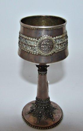 Rare Silver Bezalel Kiddush Cup - 1920's