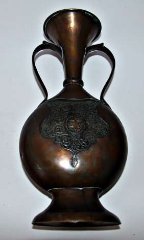 Bezalel Damascus Copper Jug, Inlaid Silver On Brass