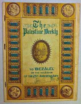 "1930, Special Issue Of ""palestine Weekly"" About The"