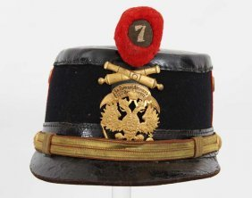 Rare Russian Imperial Busby W/presentation Badge