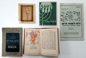 Collection Of Interesting Pocket Calendars - The Jewish