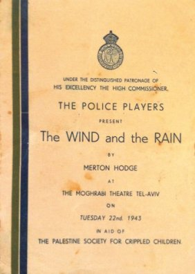 A Rare Program From A Play By The British Police Force
