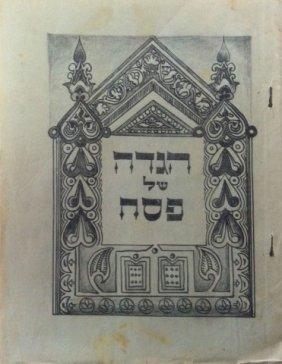Non-traditional Passover Haggadah - Na'an 1944 -