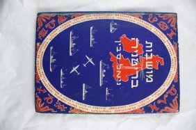 Two Rare Hebrew Children's Books - The Forties Of The