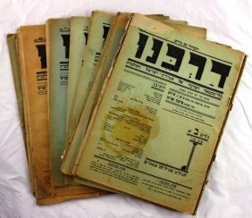 Collection Of More Than 30 Booklets Of Agudat Yisrael -