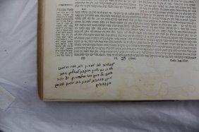 Talmud Bavli Tractate Chulin - The Copy Of Rabbi Moshe