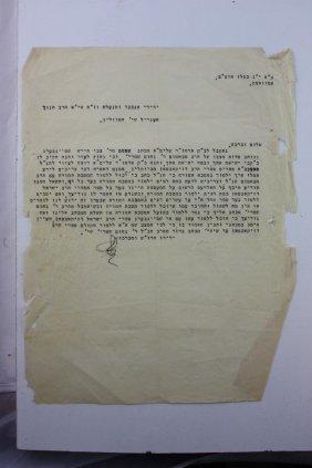 Letter By Rabbi Yechezkel Feigin, The Gabai Of The
