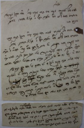 Handwritten Draft Of A Letter By Rabbi Shlomo Ulman Av