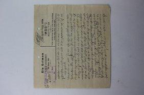 Letter By Rabbi Eliyahu Gittman To Rabbi Chaim Ozer
