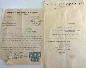 Piskei Din (rulings) Signed By Rabbi Avraham Yitzchak