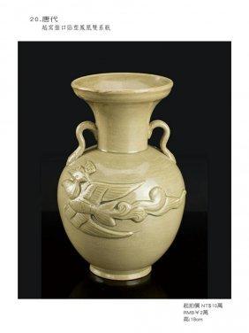 Late Tang, Yueyao Phoenix Vase.