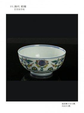 Qing, Qianlong Famille Rose Bowl.
