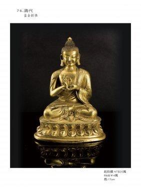 Qing, Gilt Bronze Buddha.