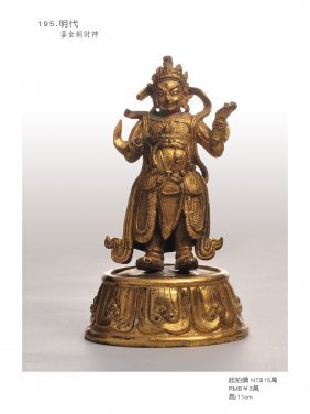 Ming, A Gilt Bronze Guardian.