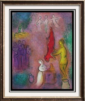 """Biblical Art Marc Chagall """"after"""" Colorful Litho The"""
