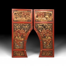 Carved Chinese Moon Door C.1900-1910