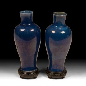 Pair Of Blue Glazed Vases With Wooden Pedistals
