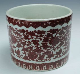 A Under-red Glaze Brushpot