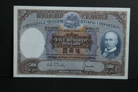 1968 Government Of Hk Paper Money 500 Dollar
