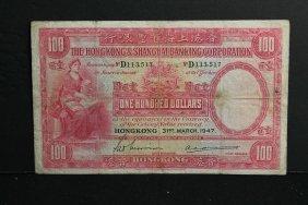 1947 Banking Corporation Paper Money 100 Dollar