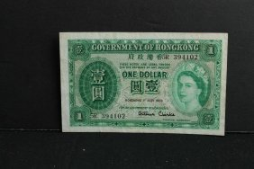 1958 Government Of Hk Paper Money 1 Dollar