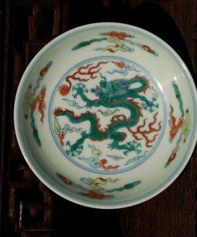 Yong Zheng Mark Chinese Porcelain Saucer