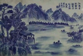 Late 19 Century Chinese Blue And White Porcelain Plaque
