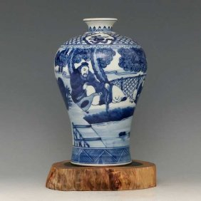 A Hand Painted Chinese B/w Porcelain Vase