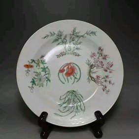 Exceptional Chinese Famille Rose Porcealin Plate