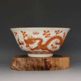 19th Century Chinese Famille Rose Porcelain Bowl