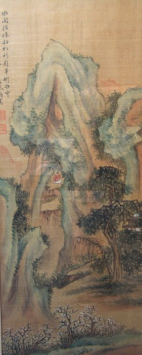 Chinese Water Color Painting On Silk, Signed Gao Feng