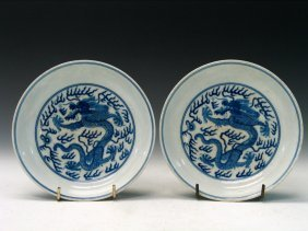 Pair Of Blue And White Porcelain Dishes, Jiaqing Mark.