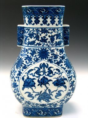 Chinese Blue And White Porcelain Vase, Qianlong Mark.