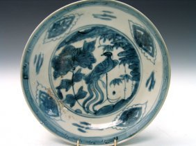 Chinese Export Blue And White Porcelain Plate, Ming