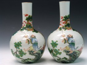 Pair Of Chinese Famille Rose Porcelain Vases, Marked.