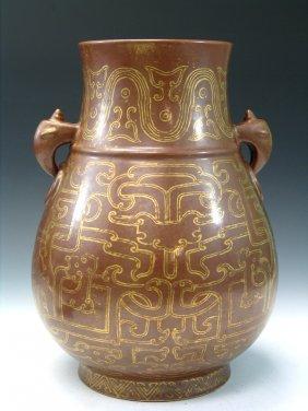 Chinese Gilted Brown Glaze Porcelain Vase