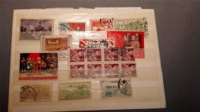 Group Of Chinese Stamps