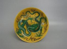 Chinese Porcelain Yellow Glaze Green Dragon Jar