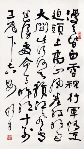 Chinese Scroll Calligraphy Of Poem