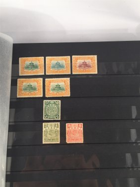 One Book Of Chinese Stamps Imperial To Republic