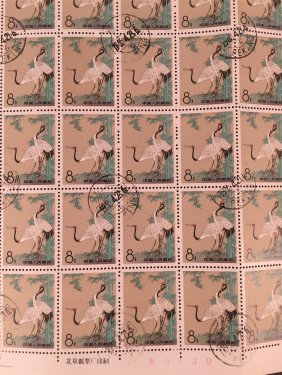 One Full Sheet Of Chinese Crane Stamps 1950s