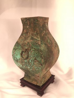 CHINESE BRONZE SQUARE VASE HAN DYNASTY